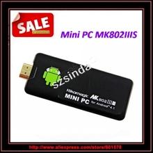 mk802 pc promotion