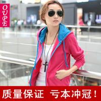 2013 spring Women SEMIR women's plus size casual loose with a hood sweatshirt short jacket school wear