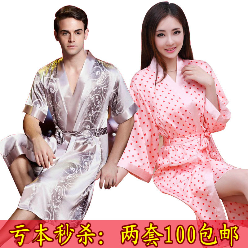 Summer male women&#39;s faux silk fresh silk comfortable japanese style short-sleeve robe bathrobes sleepwear lounge(China (Mainland))