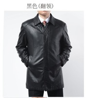 Hot! Free Delivery of 2013 New Spring Men's Fashion Leather Jacket Coat M-3XL