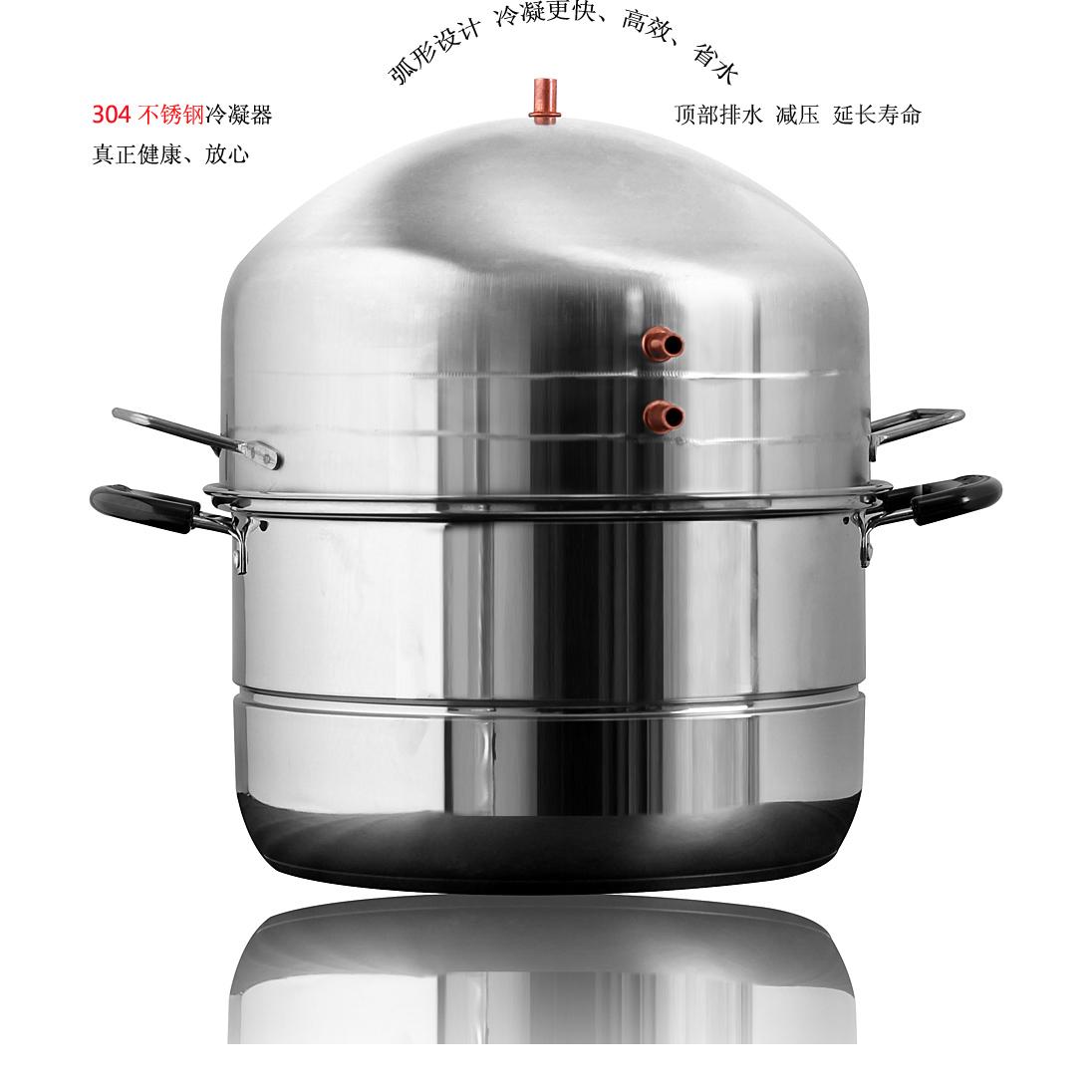 Food wine home wine brewery equipment limbeck racists(China (Mainland))