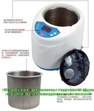 senior Chinese health fumigation machine Anti Rheumatoid arthritis health care products