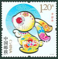 China Stamp 2011-1 Zodiac Rabbit