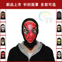 Dance party mask props knitted mask knitted wigs mask skull mask