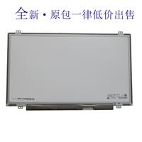 "Free shipping Brand new B140XW02 V.1 LTN140AT06 LTN140AT11 LTN140AT08 LP140WH2 TL N1 M140NWR1 N140B6-L06 N140BGE-L31 14.0"" LCD"