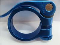 -Bicycle mountain bike Universal CNC QD seatpost quick release lock u0004 BLUE  COLOR