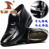 Cowhide male cotton-padded shoes male warm boots genuine leather male shoes winter cotton wool male casual shoes