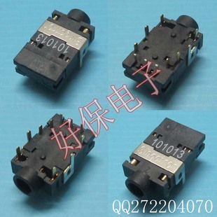 Free shipping 10 pcs new Notebook audio interface, Applicable Asus A6000 A6K A6KT A6R A6G A6J A6U A6V A6VM etc.(China (Mainland))