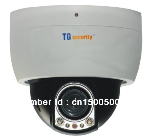 PTZ mini IR high speed dome(China (Mainland))