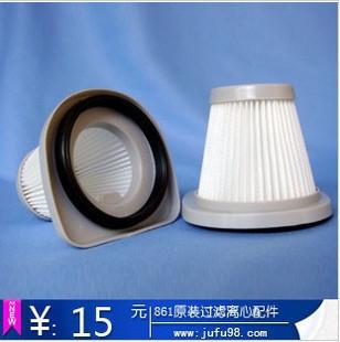 Beauty sc861 sc861a household vacuum cleaner filter mesh hepa