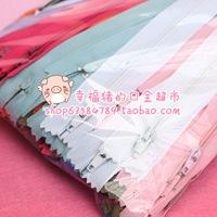 20cm zipper 10 blended-color ,100pcs/lot,mix colors packing