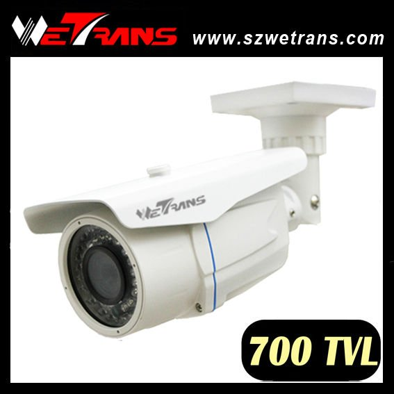 WETRANS TR-SR7254EFH with OSD varifocal lens 700tvl effio-e cctv ir cameras(China (Mainland))