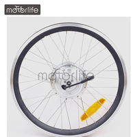 36V 350W 8FUN electric bike geared hub disc brake motor