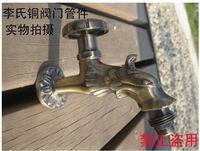 Animal faucet antique fashion mop pool garden decoration faucet single cold antique brass round