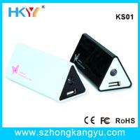 2200MAH Power Bank Power Adapter External Battery Portable Mobile Power Bank Usb Power Bank