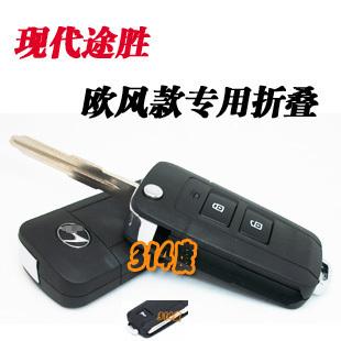 314 deg . modern remote control key for tucson european style folding key refit tucson folding