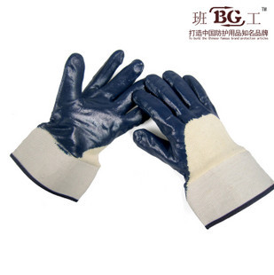 Heavy duty nitrile gloves oil resistant gloves oil resistant gloves(China (Mainland))