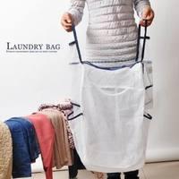 FREE SHIPPING 4pieces/lot Multi-pocket Shoulin Laundry baskets Oversized Laundry bag Dirty pocket