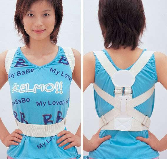 make beautiful children and women Magnetic Back Shoulder Corrector Posture Orthopedic Support Belt Brace 07019