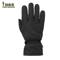 Free soldier outdoor winter three-in softshell soft shell thermal gloves