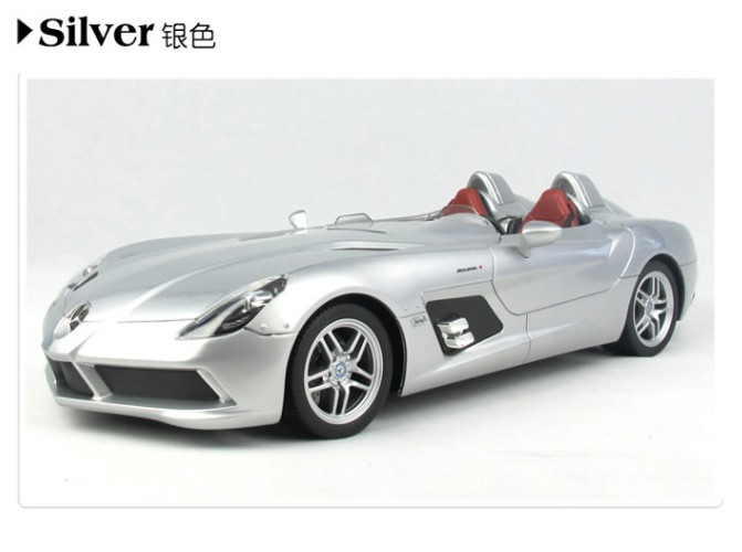 In large electric drift remote control car remote control car model professional children&#39;s toys boy starlight McLaren(China (Mainland))