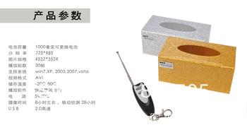 2013 Free Shipping  720P Tissue Boxes Tyle Camera,Motion Senor Audio ECM-BX01