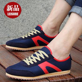 2013 all-match male skateboarding shoes fashion male shoes single shoes