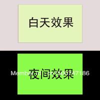 FREE SHIPPING Luminous paper A4 (21*29.7cm) yellow-green photoluminescent film,photoluminescent tape,luminous film