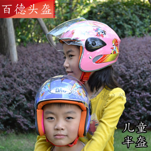 Going to helmet child helmet motorcycle electric bottle car cartoon helmet(China (Mainland))