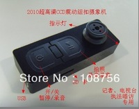 Free shipping Wholesale and Retail Button Camera Mini DV mini video camera,without retail box with 1pcs
