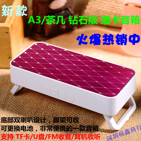 Coffee table a3 card speaker mini portable mobile phone notebook special speaker subwoofer(China (Mainland))