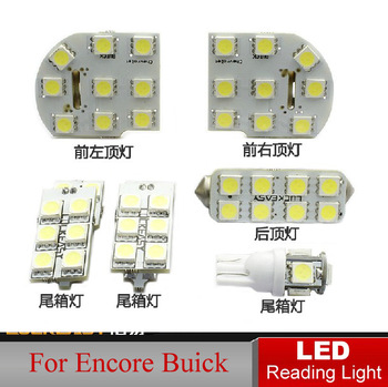 Top Quality Car LED Reading Lights Reading Light For Encore Buick Bright Auto Interior Full Set LED Dome lamp Interior Lighting
