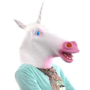Creepy Costume Party Full Head Rubber Unicorn Horse Mask Mythology Fancy Prop