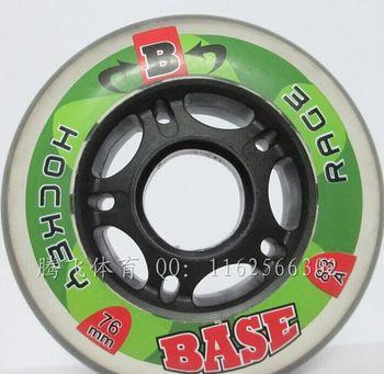 5 , inline skates transparent round wheel wheels  76 mm    80A       8PCS
