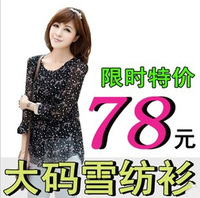 Plus size clothing summer mm polka dot wrist-length loose sleeve plus size plus size chiffon shirt