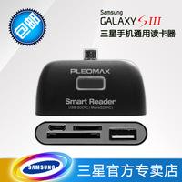 For samsung   i9300 n7100 original card reader n5100 flat panel card reader smart phone card reader