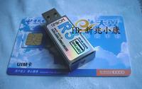 R3 card reader writer pc sc sim card uim card prl212 card 3g