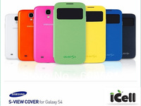 New S VIEW Back Battery Flip leather case with open window for samsung galaxy S4 I9500 with retail 300pcs/lot DHL free shipping