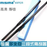 QIQI.AUTO     Free Shipping       Forester SUBARU wiper wiper original