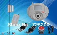 Mini GSM MMS alarm security system wireless gsm alarm with camera and controller