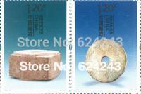 China Stamp 2011-4 Liangzhu jade,