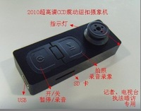 Free shipping Wholesale and Retail Button Camera Mini DV mini video camera,without retail box with 5pcs/lot