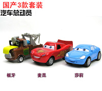 Domestic WARRIOR alloy car toy model 3 set Small