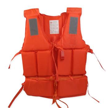 Adult foam life vest life vest inflatable boat life saving vest rescue whistle
