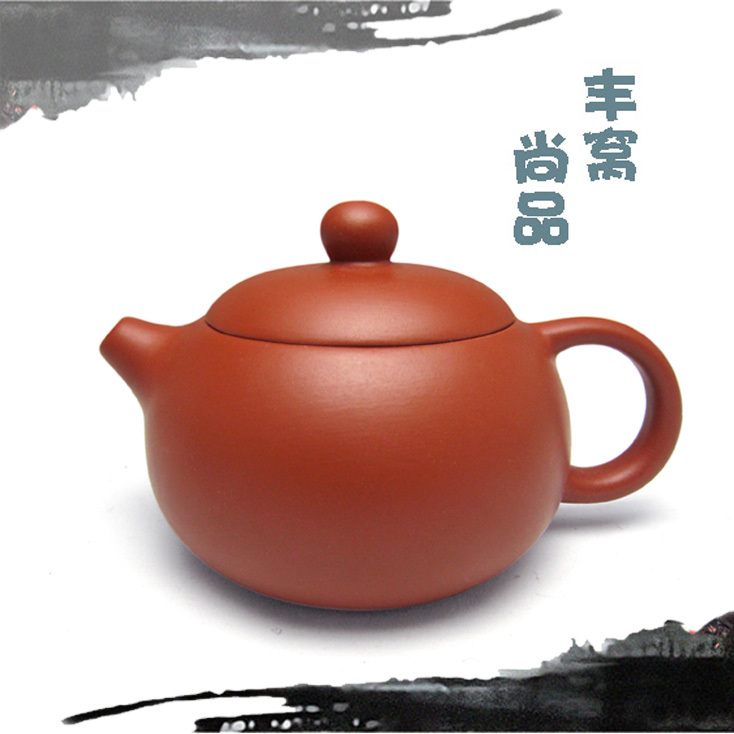 Freeshipping Chaozhou / Terracotta teapot / kept the pot / Kung Fu Tea / tea cup / teapot beauties pot red(China (Mainland))