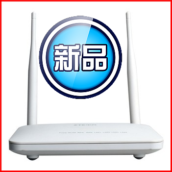 New arrival for zte e5500 300m wireless wifi router wireless router wifi(China (Mainland))