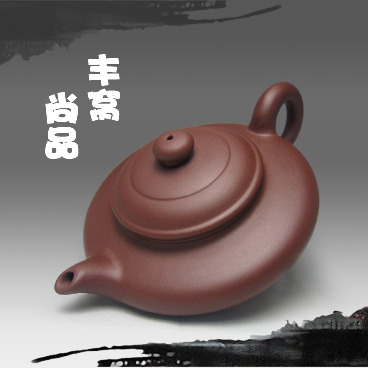 Genuine / Yixing / hand-lettering teapot / Master Crafters / semi-manual teapot teapot / virtual flat pot(China (Mainland))