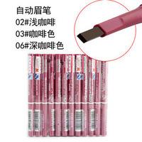 Automatic eyebrow pencil circled lasting  6PCS/SET