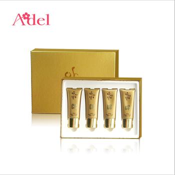 Adel magic bb cream cc cream standard gift box 35g 4 pieces