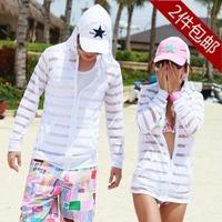 Stripe lovers suits summer wear sunscreen dress long sleeve cardigan transparent thin coat sand